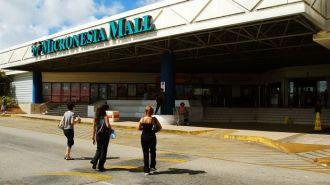 關島密克羅尼西亞購物中心 Micronesia Mall