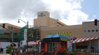關島廣場飯店 Guam Plaza Hotel