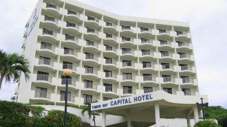 關島首都飯店 Guam Tumon Bay Capital Hotel