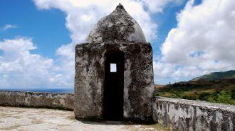關島索來戴堡  Fort Nuestra Senora de la Soledad