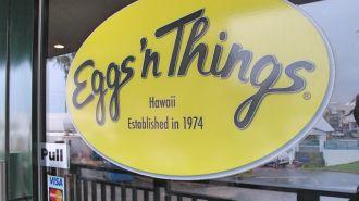 關島Eggs 'n Things Eggs 'n Things