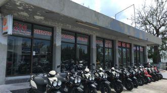 關島租摩托車 Scooter