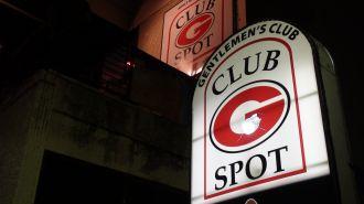 關島成人秀 Club G SPOT