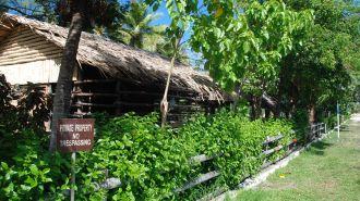 關島傑夫帕哥查莫洛文化村  Gef Pa'go Chamorro Cultural Village