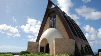 關島聖普羅帕斯教堂  St. Probus Holy Chapel