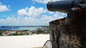 關島阿布根堡 Fort Apugan