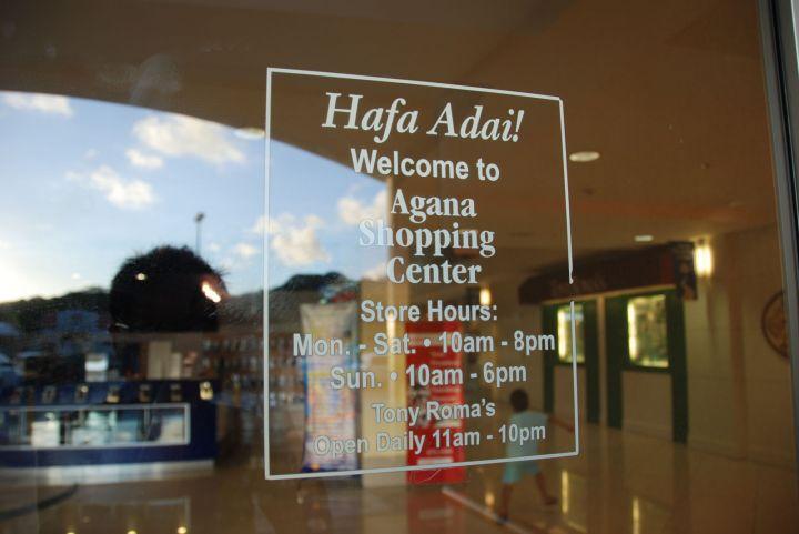 亞加納購物中心的營業時間。