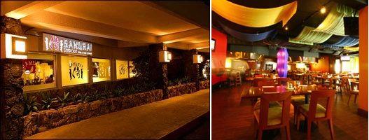 關島侍Samurai日本料理位於Fiesta飯店一樓,以日式鐵板燒(Teppanyaki)聞名。