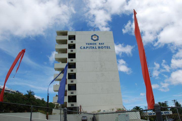 關島首都飯店大樓。