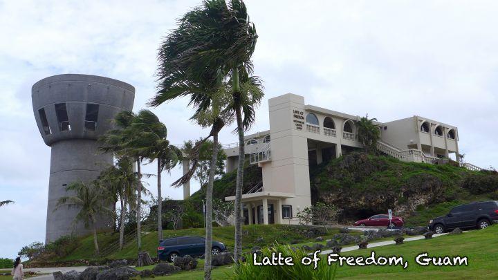 關島總督府旁的自由拉堤。(圖片提供/關島之家成員李秉直)