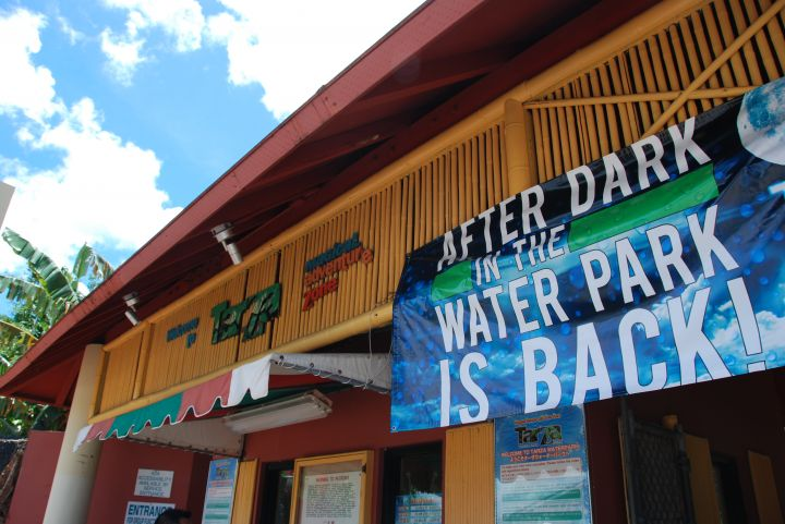 小野貓水上樂園Tarza Water Park,也有人翻譯作泰山水上樂園。