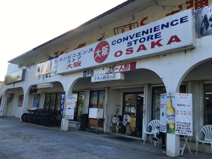 位於杜夢灣悅泰飯店對面的大阪超商(OSAKA)有提供腳踏車租賃。