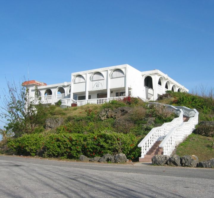 關島總督府於1952年開始建造。
