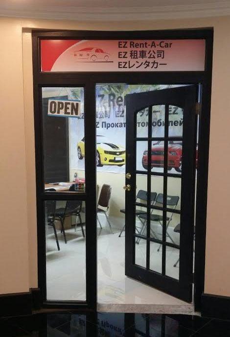 皇家蘭花飯店取機櫃檯,即位於皇家蘭花飯店2F。