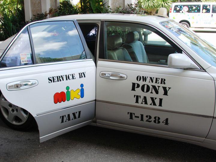 關島計程車沒有台灣隨手招的便利。