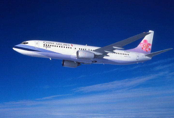 台灣直飛關島目前僅有中華航空,一週四航班。