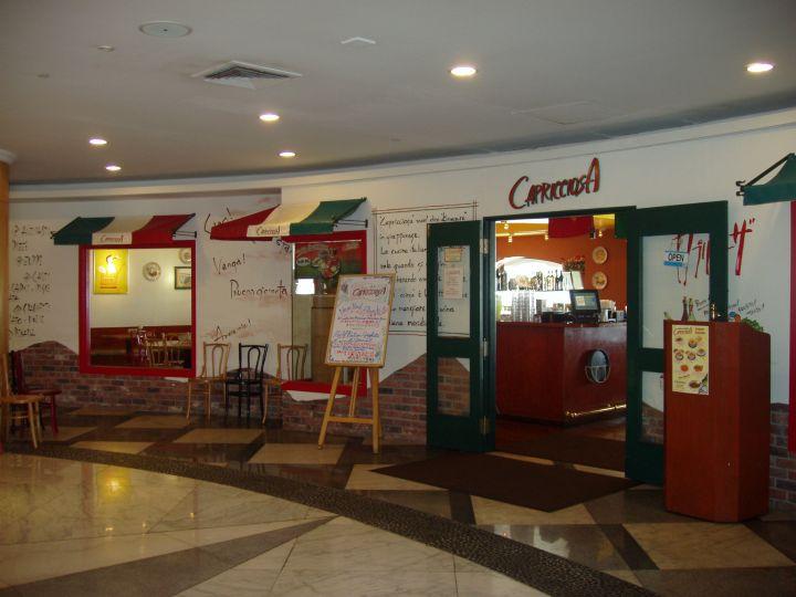 皇家蘭花分店。
