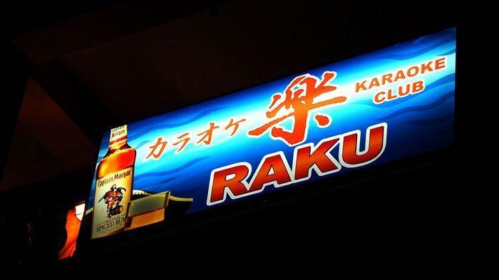 這是一間老關島台灣人開的店。