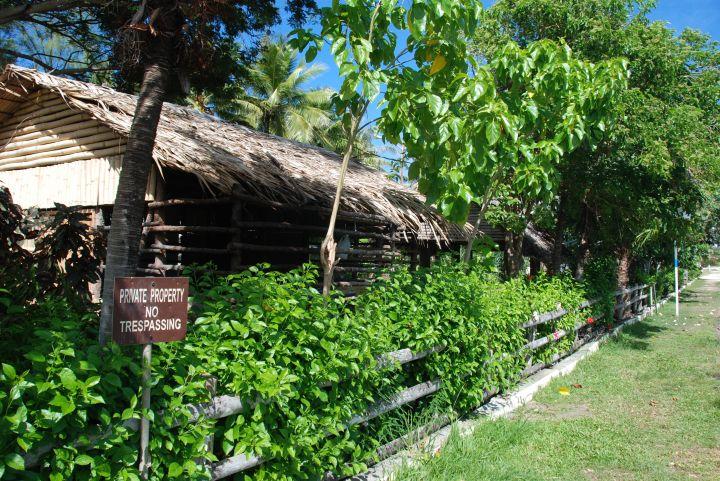 村內的房屋保留了原住民傳統房屋建築樣式。