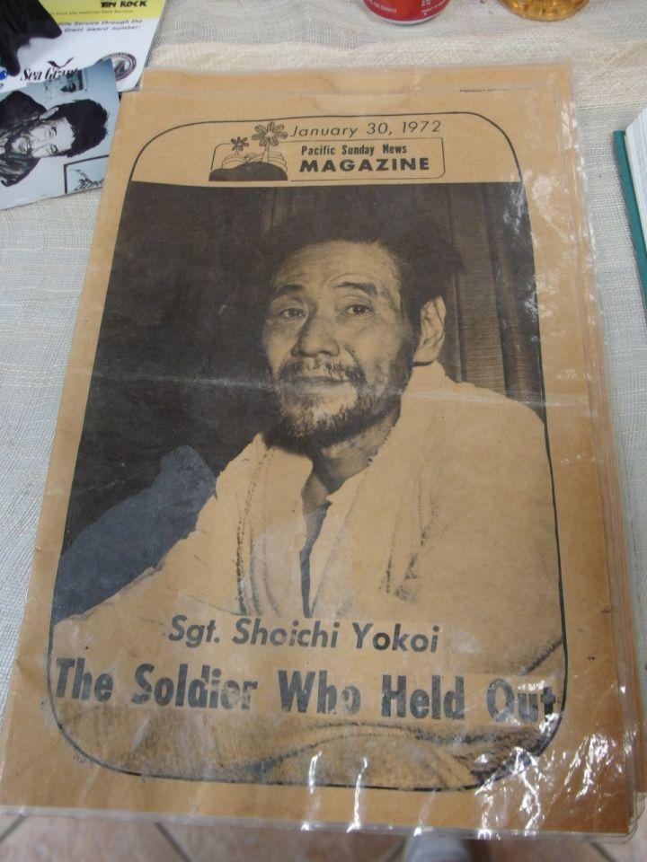 關島當地1972年報導橫井的出版品,展示於傑夫海盜餐廳的Jeff's Seaside Museum。