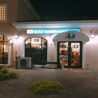 關島海居酒屋