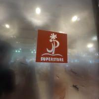 關島JP 商場
