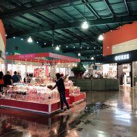 關島暢貨中心