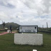 關島越戰紀念公園