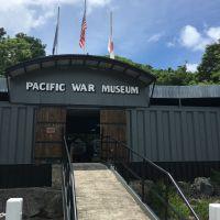 關島太平洋戰爭博物館