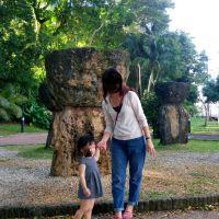 關島拉堤石公園