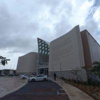 關島博物館
