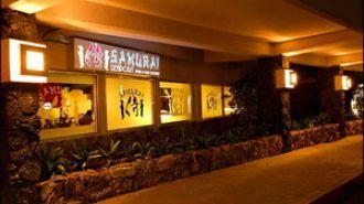 關島侍 日本料理 Samurai