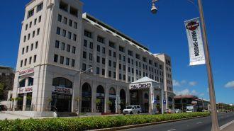關島皇家蘭花飯店  Royal Orchid Guam Hotel