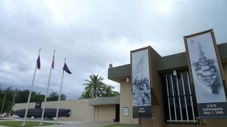 關島T. Stell Newman 遊客中心