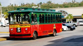 關島噹噹車 Lam Lam Bus