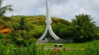關島南太平洋紀念公園 South Pacific Memorial Park