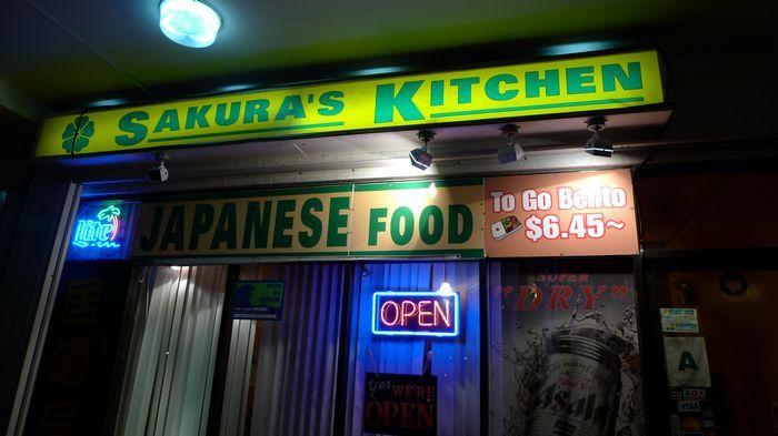 這是一間裝潢簡單,料理本位的平價日本料理店。