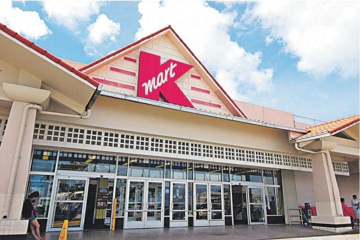 台灣家樂福就是K-Mart最佳寫照了。