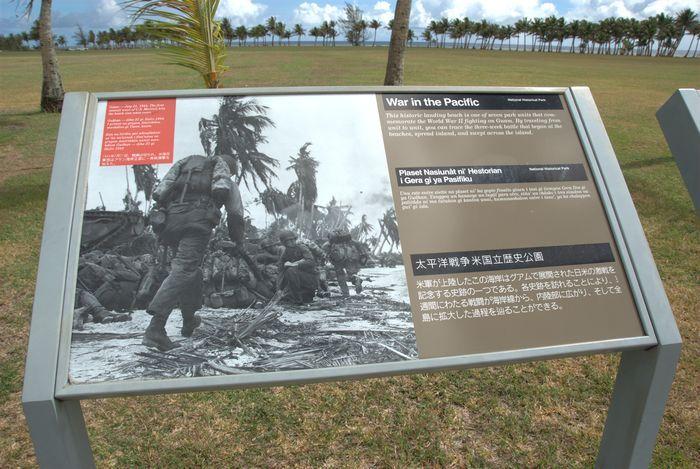 公園內設有紀念碑與二次大戰的簡述。
