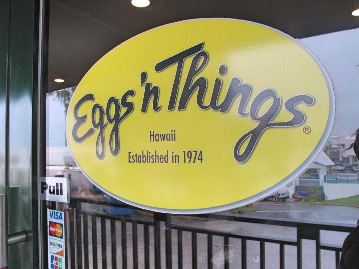 來自夏威的知名鬆餅 Egg'n Things,在關島也吃得到!