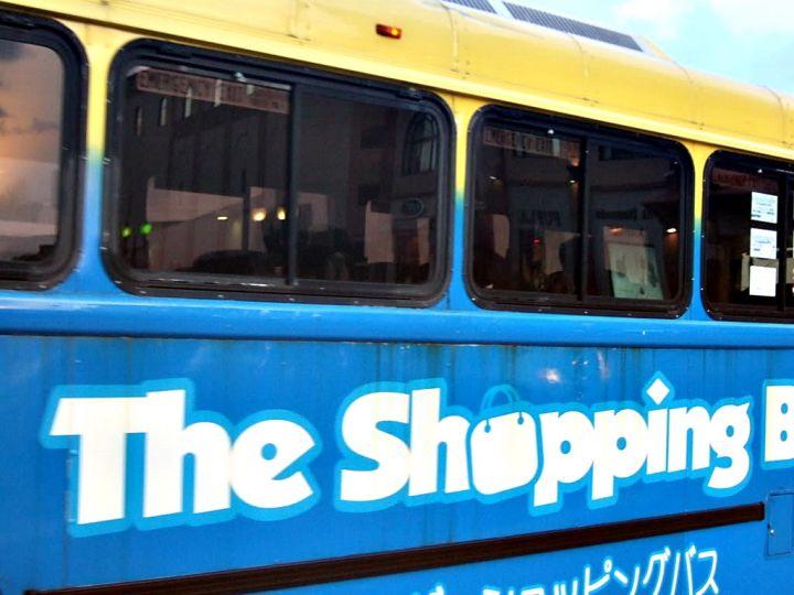 購物專車 The shopping bus,單程每人4美元。