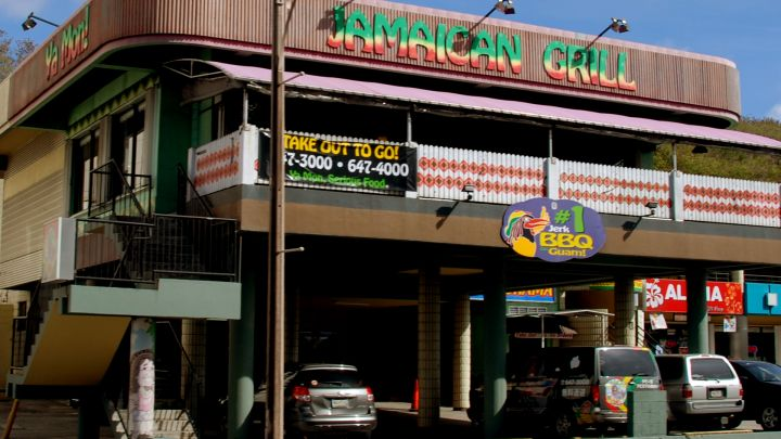 牙買加燒烤在關島共有三家分店。