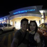 關島亞加納購物中心
