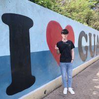 關島I Love Guam 圖騰