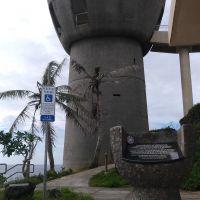 關島自由拉堤